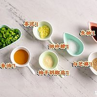 日式平底锅烤肉   清新爽口的做法图解7