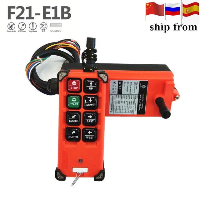 무료 배송 F21 E1B 산업용 원격 제어 스위치 6 8 버튼 Uting 호이스트 크레인에 대한 무선 라디오