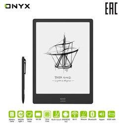 E-book Reader ONYX BOOX Note 2 e-Ink Mobius Carta Display 10,3'
