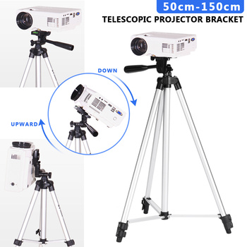 50cm-150cm adjustable 360 rotate projector tripod stand bracket DVD Player floor holder laptop stand speaker stand for CP600