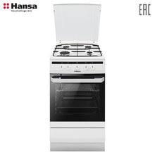 Плита газовая Hansa FCGW51003