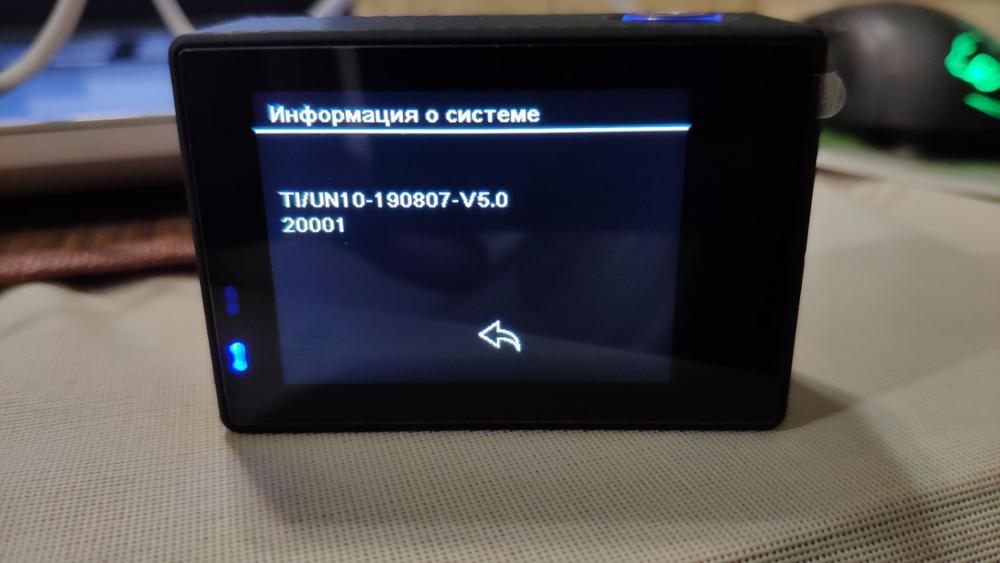 -- Câmera Transmissão Thieye
