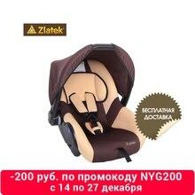Детское автокресло Zlatek «Colibri», для детей от 0 до 1.5 лет, весом до 13 кг, группа 0