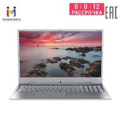 Laptop maibenben Xiaomai 6C plus 17,3 FHD/Intel 4205u/4 GB/128 GB SSD + 1тб HDD/DOS 0-0-12