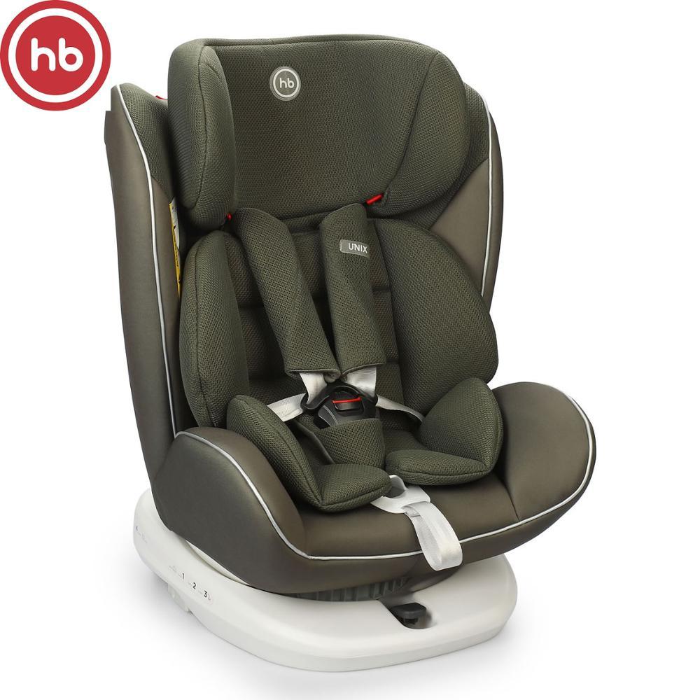 Sièges de sécurité voiture enfant heureux bébé unix pour filles et garçons siège bébé enfants enfants chaise autoberceau booster argent