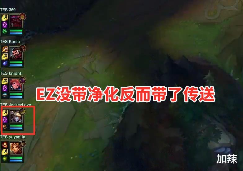 TES惊险晋级,赛后采访Karsa再次提起RNG,网友:他还是忘不了RNG插图(4)