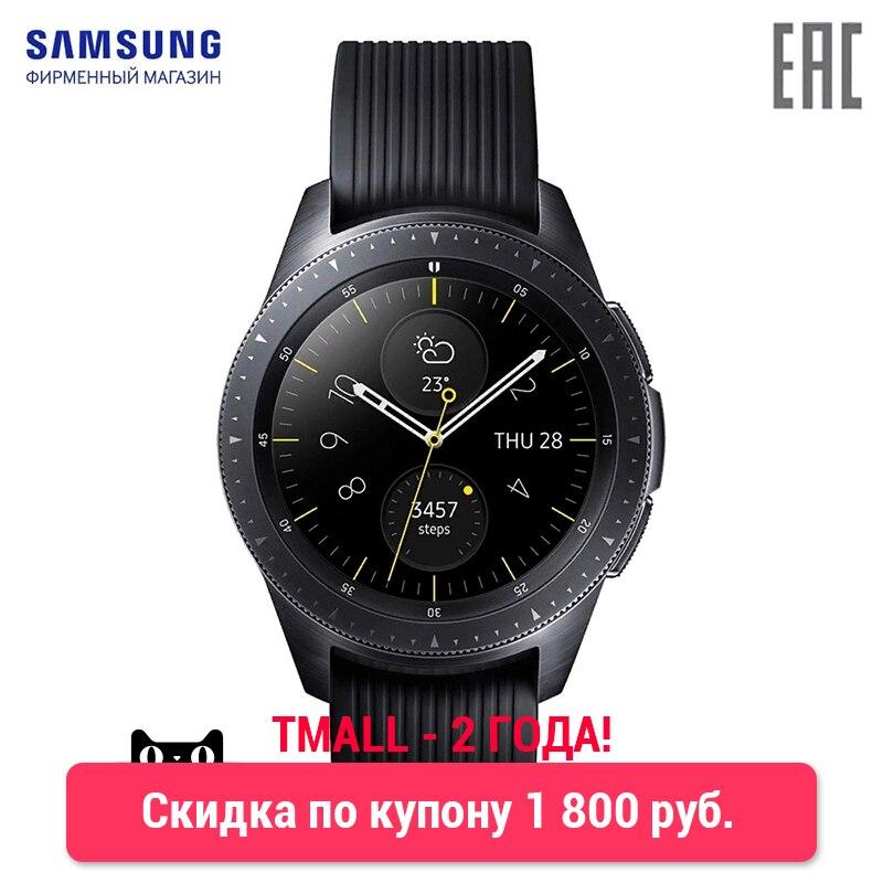 Smart Watches Samsung SM-R810 wrist galaxy watch small accessories top brand yazole wrist watch fashion luminous men s watch men watch men s sport watches clock erkek kol saati relogio masculino