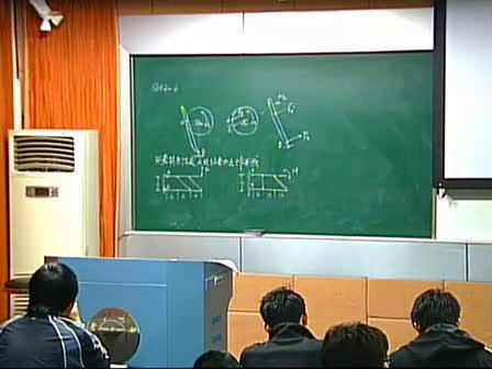 《理论力学》封面图片