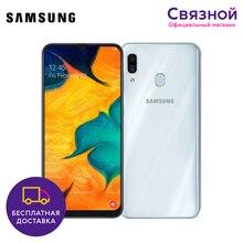 Смартфон Samsung Galaxy A30 32GB Состояние хорошее [ЕАС, Бывший в употреблении, Доставка от 2 дней, Гарантия 100 дней]