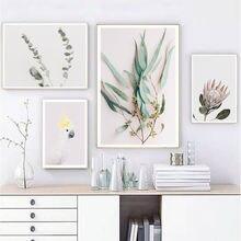 Современные растения листья чайные цветы настенные художественные