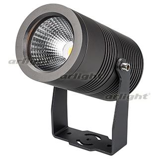 026448 Lamp ALT-RAY-R89-25W Warm3000 (DG, Deg, 230 V) ARLIGHT 1-pc