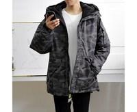 Charcole Camo Jacket