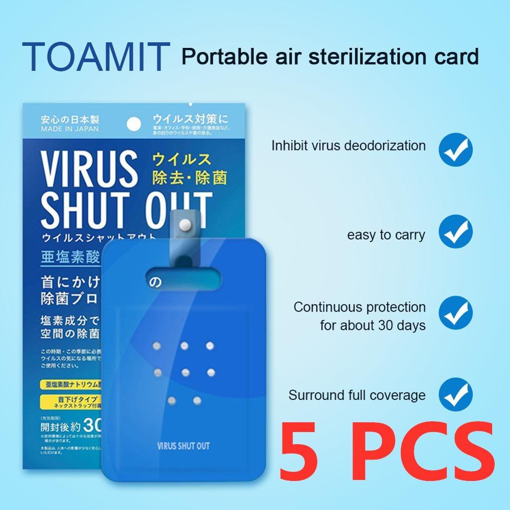 5PCS Sterilization Card Air Sterilization Card Disinfection Sterilization Lanyard Protection Cards