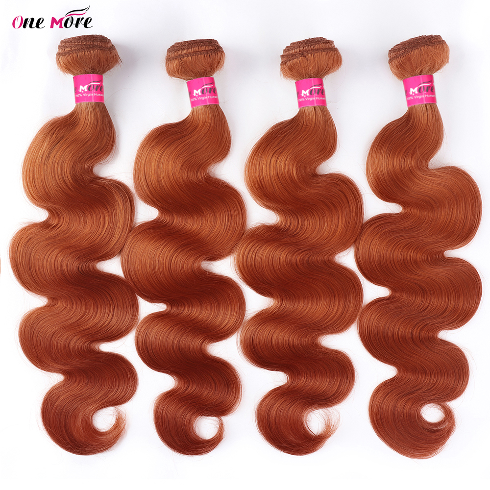 Ginger  Body Wave Bundles 100%   8-28 Inch  Hair s Double Weft 1 3 4 Hair  Bundles 5