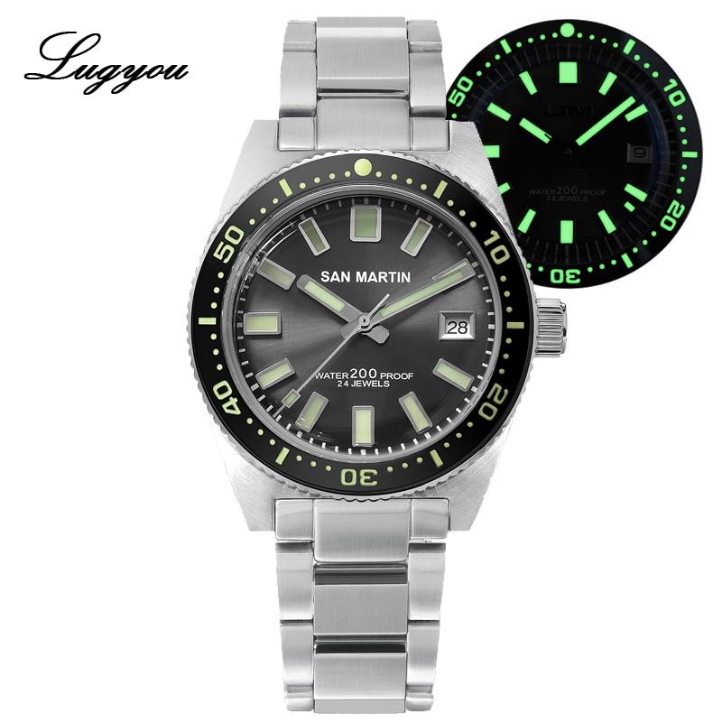 Lugyou San Martin 62Mas Men's Diver Watch Automatic Mechanical Stainless Steel Sapphire Rotating Bezel 20ATM Metal Bracelet SLN