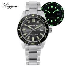 Lugyou San Martin 62Mas męski zegarek dla nurka automatyczny mechaniczny szafirowy obrotowy Bezel ze stali nierdzewnej 20ATM metalowa bransoletka SLN