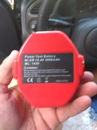 Baterias recarregáveis furadeira 3000ma bateria