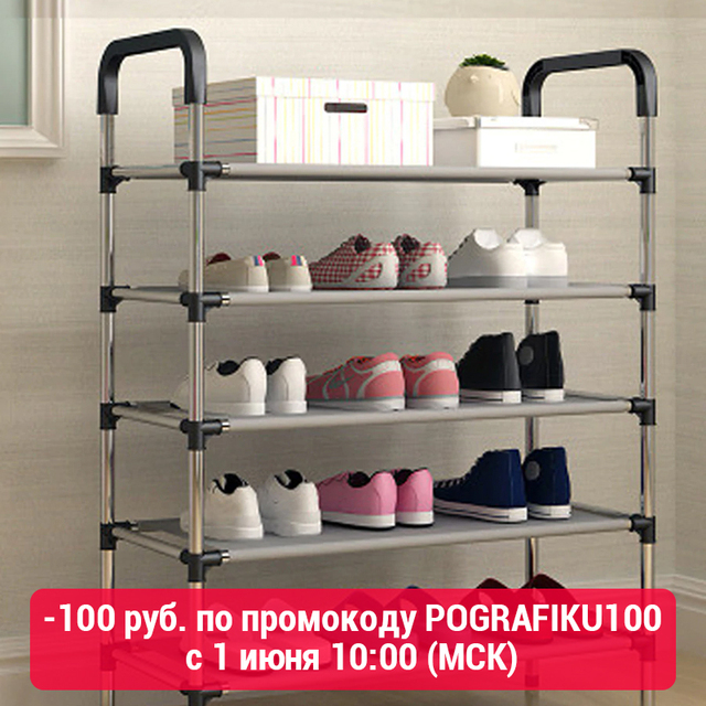 Sokoltec shelf for shoes r-6811bk