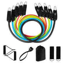 Комплект эспандеров 150 фунтов 11 шт тренировочные ленты для