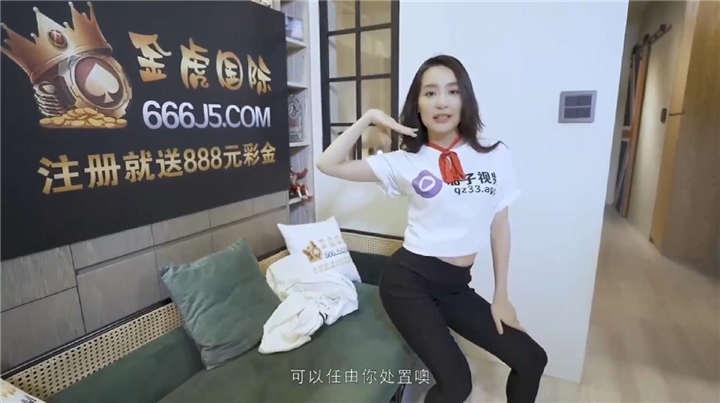 麻豆传媒国产新作 - 外送茶快递(售后服务)[1V/528MB]