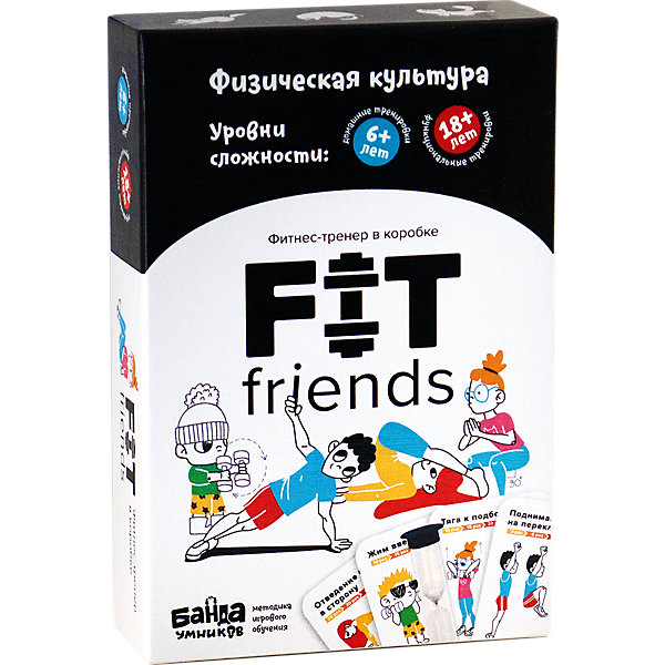 Board game A Gang Of Clever 9 FIT friends image