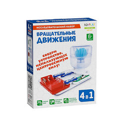 Electronic constructor ND Play Rotational motion 4 in 1