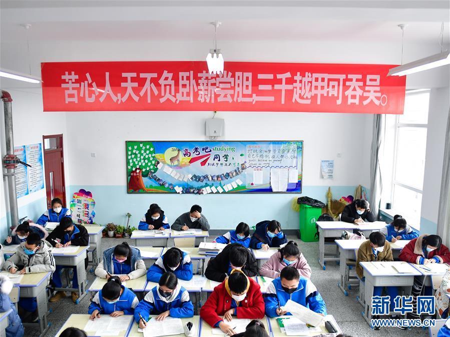 (教育)(2)青海省部分学校开学