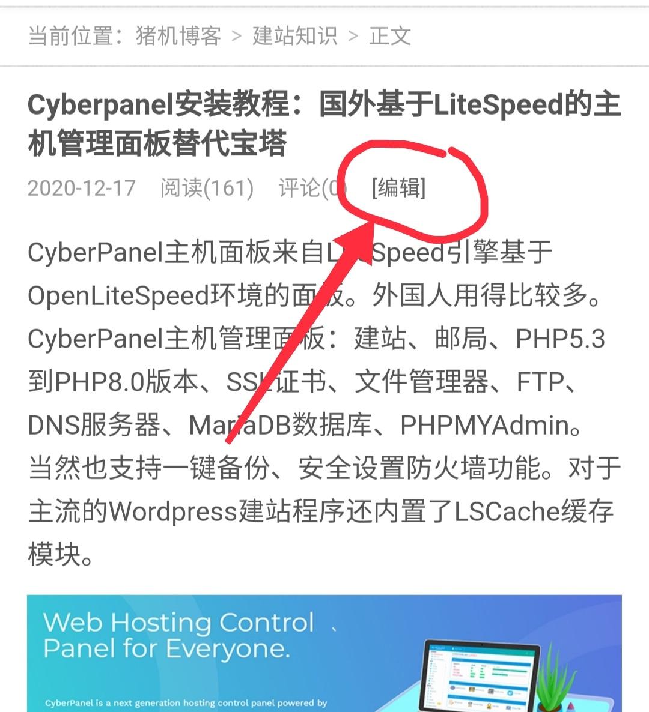 WordPress博客:Cloudflare缓存全站内容规则,这个问题怎么解…