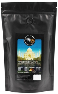 Свежеобжаренный tamer coffee Monsoon Malabar in grains, 200g