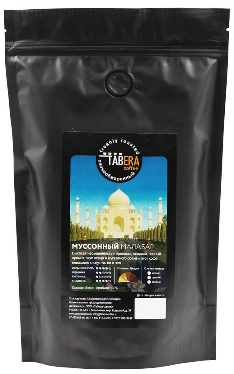 Свежеобжаренный tamer coffee Monsoon Malabar in grains, 200g