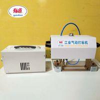 Niedrigen preis pneumatische kennzeichnung maschine für alle metall gravur maschinen Made in China Einfache bedienung kostenloser teachingWarranty 1 jahr-in Holzfräsemaschinen aus Werkzeug bei