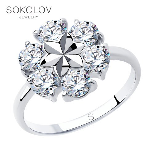 SOKOLOV Ring Made Of Silver With A Diamond Edge With Cubic Fashion Jewelry 925 Women's/men's, Male/female