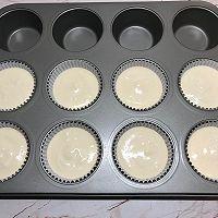 海绵纸杯蛋糕的做法图解9