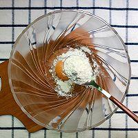 免油炸#外酥里嫩爆好吃的香酥杏鲍菇的做法图解4