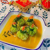 """#美食说出""""新年好""""#百菜福袋的做法图解14"""