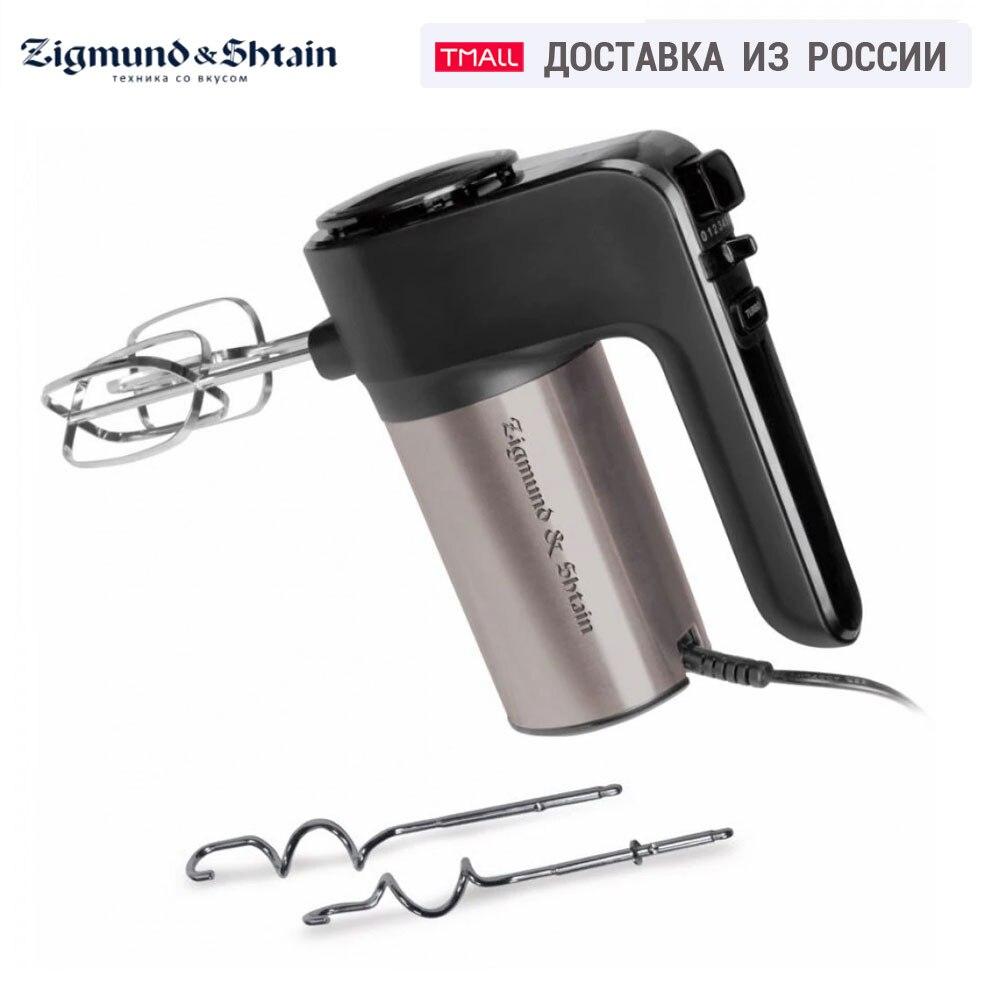 Food Mixers Zigmund & Shtain ZHM-156 Home Appliances Kitchen Juicer Dough Hook Hand Held Plastic Black mixer