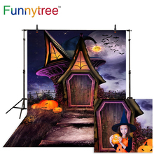 Funnytree backdrop for photo studio Halloween fariy tale night sky pumpkins kids photography background photocall photobooth