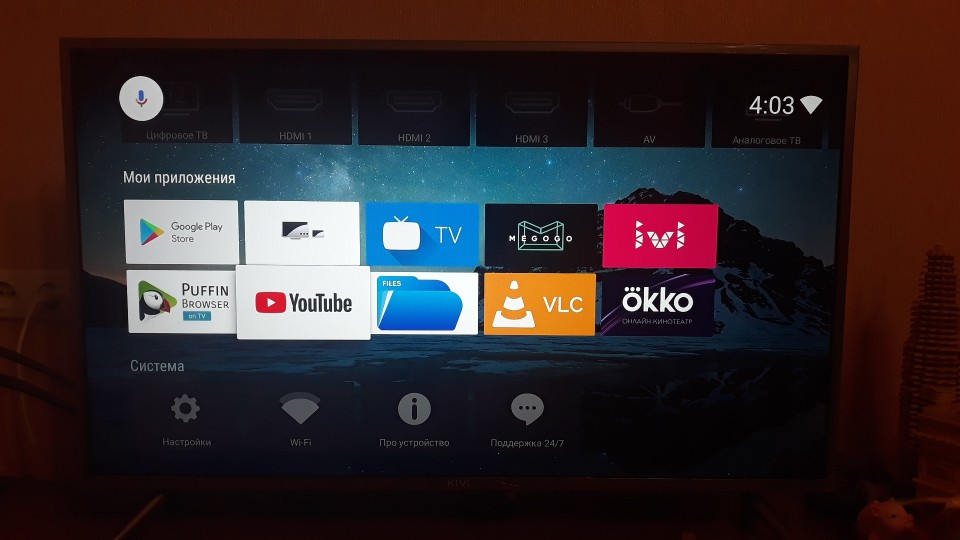 "Телевизор 40"" KIVI 40UR50GR 4K Smart TV"