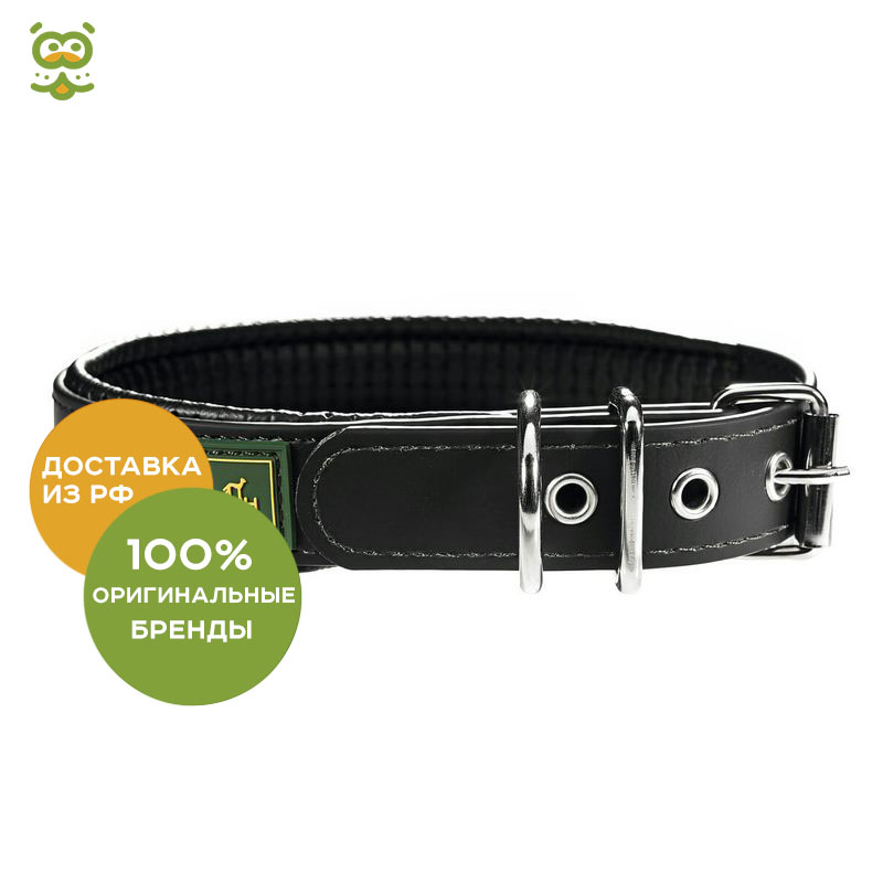 Collar Hunter Convenience Comfort for dogs, 47 - 55 cm., Black collar hunter convenience comfort for dogs 47 55 cm black