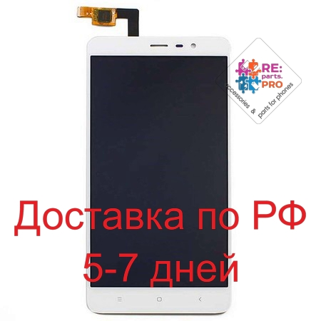 Display For Xiaomi Redmi Note 3 Pro Se (152mm) Assembly With Fingertip