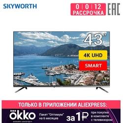 Tv 43 Skyworth 43Q20 4K Smart Tv 4049 Inchtv Dvb Dvb-t Dvb-t2 Digitale