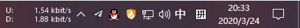 干货#NetSpeedMonitor让Win10显示网速状态(汉化)
