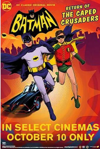 蝙蝠侠披风斗士归来
