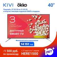 TV 40 KIVI 40F730GR Full HD Smart TV Android 9 stimme eingang HDR WCG 4043 zoll
