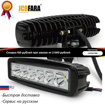 1/2 18w DRL LED Work Light bar 10-30V for Daytime Running Off Road Truck Bus Boat Fog ATV  forest lighting - discount item  52% OFF Car Lights