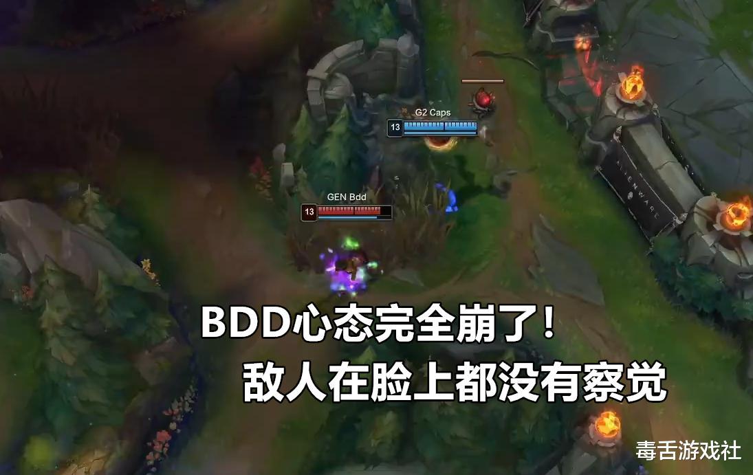 G2完爆GENG,Tian赛前的话火了:说G2能赢的人都看不懂游戏插图(3)