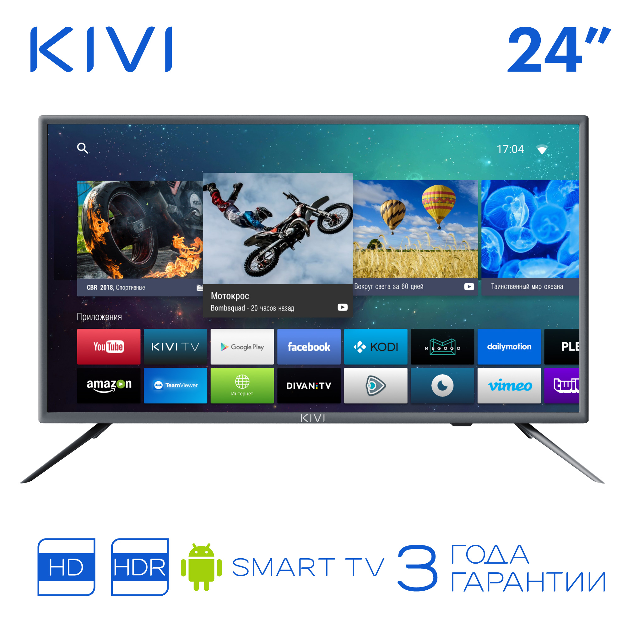 "TV 24 ""KIVI 24H600GR HD Smart TV Android HDR"