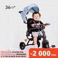 50015, Велосипед трёхколёсный Happy Baby MERCURY