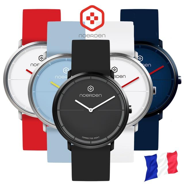 Умные часы Noerden LIFE2 - выбери свой цвет!