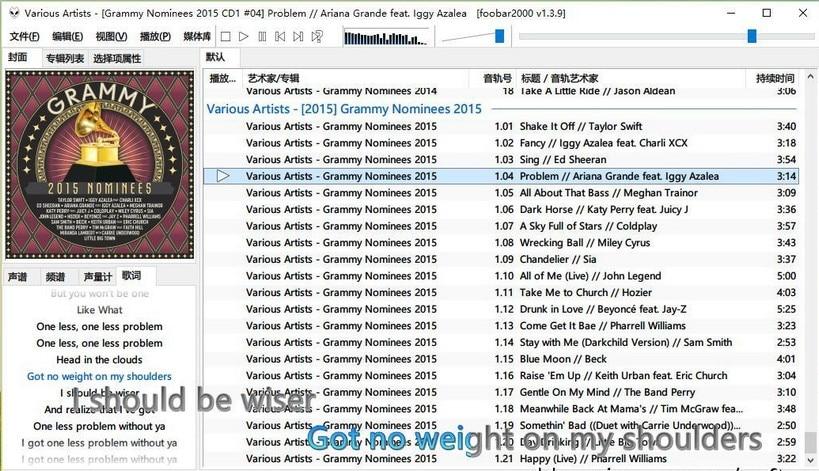 Foobar2000 v1.5.3 汉化版 知名的本地音乐播放器